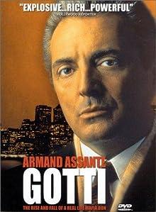 Poster Der Todeskuß der Cosa Nostra