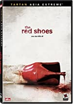 The Red Shoes(2005)