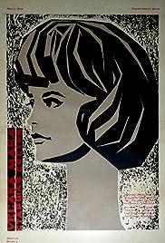 Starshaya sestra Poster