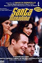 Image of Santa Maradona