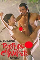 Image of A Chinese Torture Chamber Story