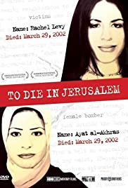 To Die in Jerusalem Poster