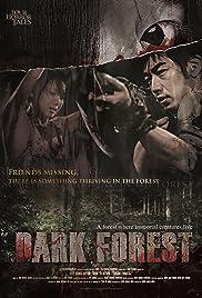 Juk-eum-yi soop(2006) Poster - Movie Forum, Cast, Reviews