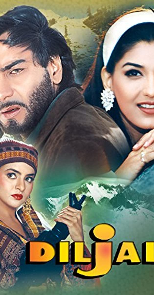 diljale full movie free 3gp indiangolkes