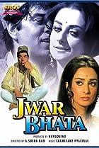Image of Jwar Bhata