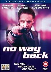 No Way Back (1995)