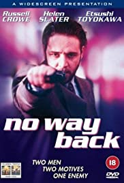 No Way Back Poster