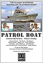 Primary image for Patrol Boat