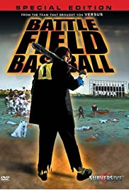 Battlefield Baseball (2003) Poster - Movie Forum, Cast, Reviews