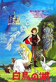 Swan Lake(1981) Poster - Movie Forum, Cast, Reviews