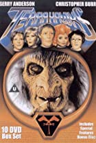 Image of Terrahawks