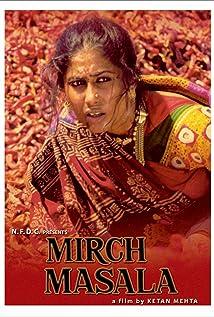 Smita Patil Picture