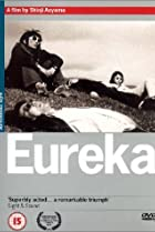 Image of Eureka