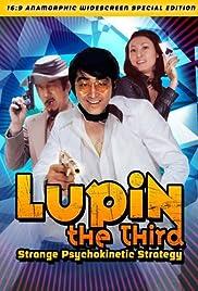 Rupan Sansei: Nenriki chin sakusen(1974) Poster - Movie Forum, Cast, Reviews