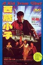 Image of Xi Zang xiao zi