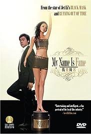 Ngor yiu sing ming Poster