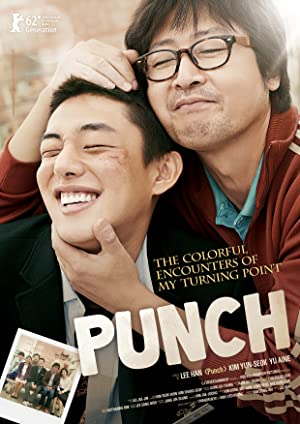Picture of Punch