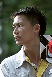 Shuiyin jie(2013) Poster - Movie Forum, Cast, Reviews