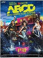 ABCD(2013)
