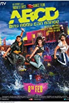 ABCD (Any Body Can Dance) (2013) Poster