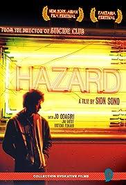 Hazard(2005) Poster - Movie Forum, Cast, Reviews