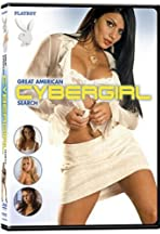 Playboy's Great American Cybergirl Search
