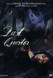 Last Quarter (2004) Poster - Movie Forum, Cast, Reviews
