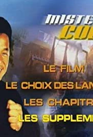 Mr. Nice Guy(1987) Poster - Movie Forum, Cast, Reviews