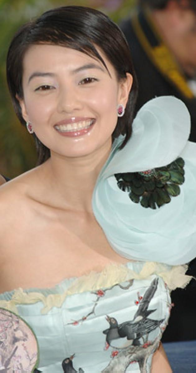 Yuanyuan Gao - IMDb