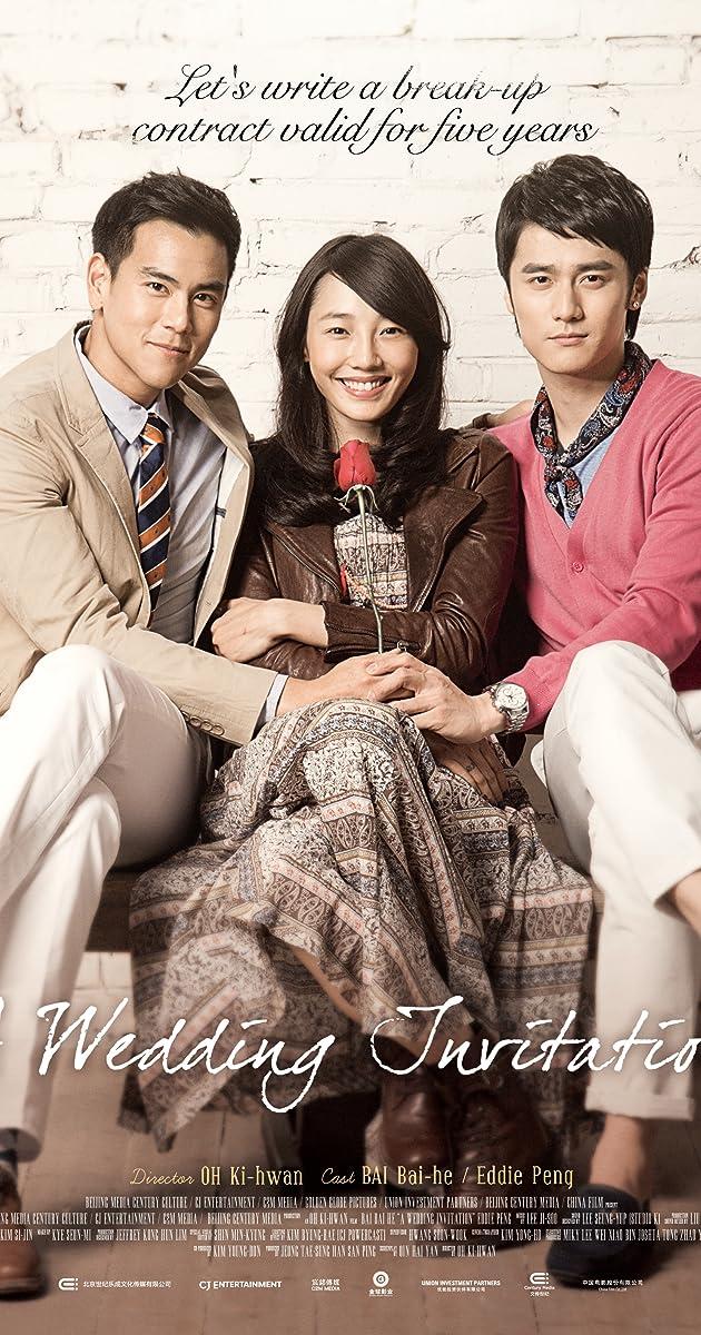 fen shou he yue 2013 imdb - A Wedding Invitation