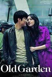 Orae-doen jeongwon(2006) Poster - Movie Forum, Cast, Reviews