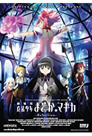 Watch Movie Puella Magi Madoka Magica the Movie Part III: Rebellion (2013)