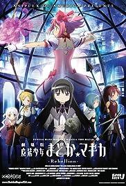 Gekijouban Mahou shojo Madoka magika Shinpen: Hangyaku no monogatari Poster