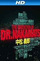 Image of The Invention of Dr. Nakamats