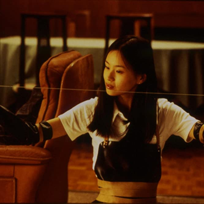 Eihi Shiina in Audition (1999)