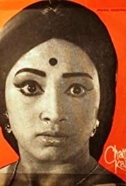 Chattambi Kalyani Poster