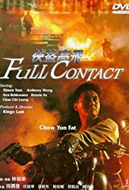 Full Contact (1992) Poster - Movie Forum, Cast, Reviews