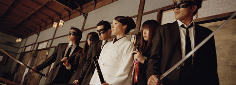 Lucy Liu, Kazuki Kitamura, and Chiaki Kuriyama in Kill Bill: Vol. 1 (2003)