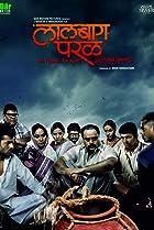 Image of Lalbaug Parel: Zali Mumbai Sonyachi
