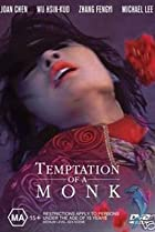 Image of Temptation of a Monk