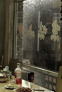 Aktori Yi Feng Li