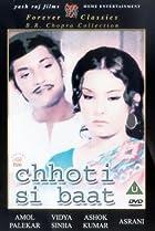Image of Chhoti Si Baat