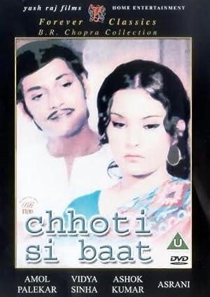Chhoti Si Baat watch online