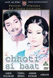 Chhoti Si Baat(1975) Poster - Movie Forum, Cast, Reviews
