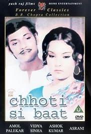 Chhoti Si Baat Poster