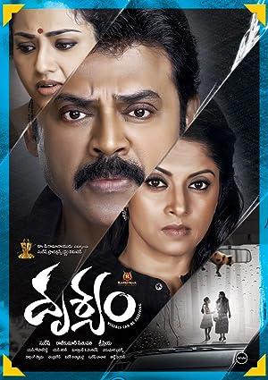 Drushyam (2014) Download on Vidmate