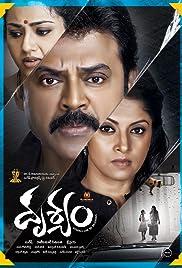 Drushyam(2014) Poster - Movie Forum, Cast, Reviews