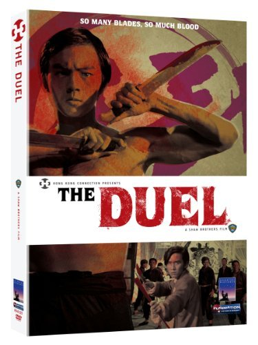 Duel of the Iron Fist (1971)