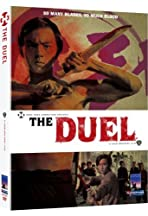 Duel of the Iron Fist