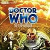 Jon Pertwee, Elisabeth Sladen, and Kevin Lindsay in Doctor Who (1963)